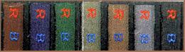naamb-kl-2-copy